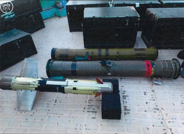 FILE - Confiscated weapons are seen aboard an Iranian fishing boat bound for Yemen in this image from the Saudi Press agency, SPA on September 30, 2015. The Saudi-led coalition battling Yemen's Shiite rebels says it has foiled an attempt by Iran to s...