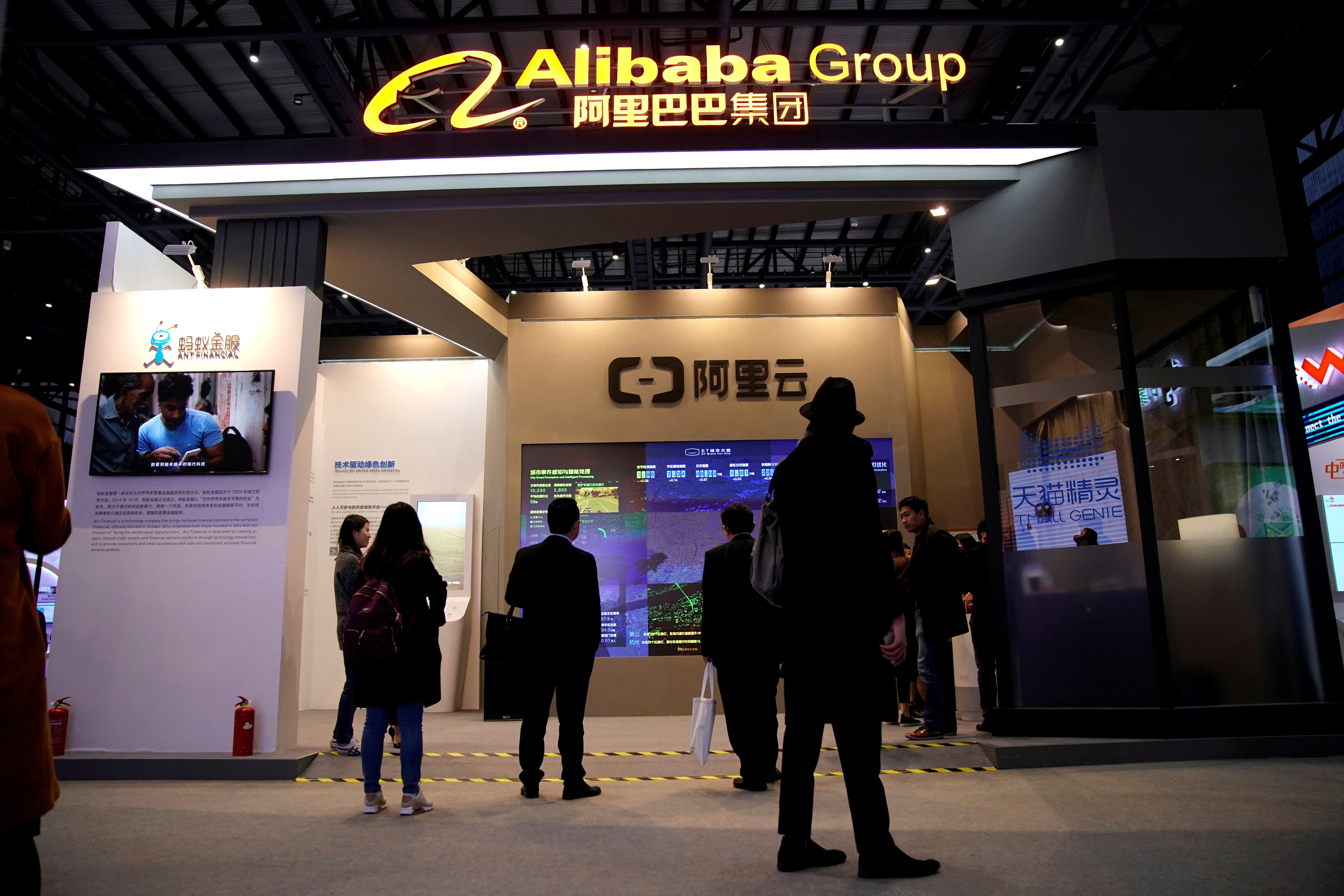 A sign of Alibaba Group is seen during the fourth World Internet Conference in Wuzhen, Zhejiang province, China, December 3, 2017.