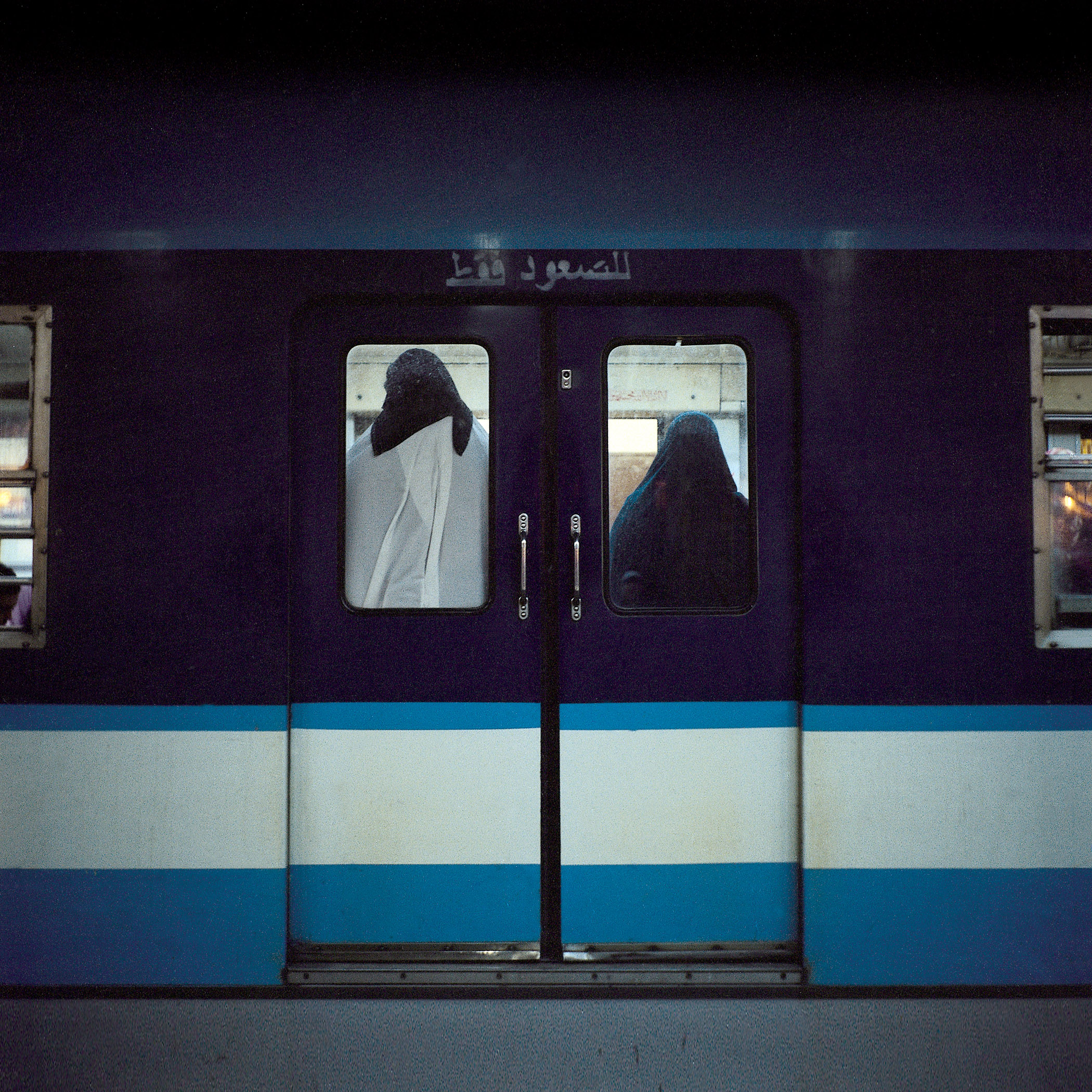 "Rana El Nemr, Metro (#7), from the series ""The Metro,"" 2003; Pigment print, 39 3/8 x 39 3/8 in.; Museum of Fine Arts, Boston; Museum purchase with general funds and the Abbott Lawrence Fund, 2013.569 (Photo © 2015 Museum of Fine Arts, Boston)"