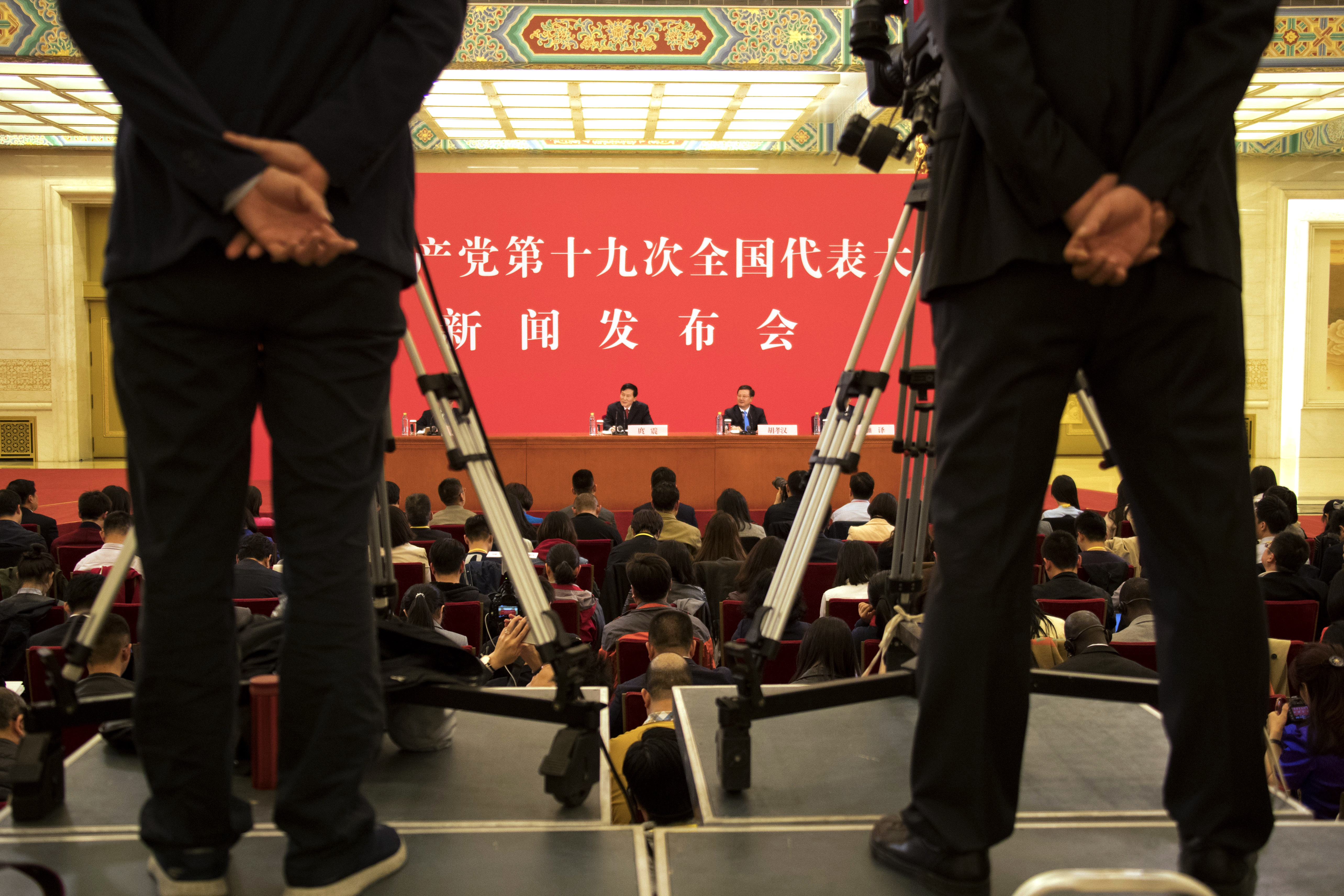 Tuo Zhen, center back, spokesperson for the 19th National Congress of the Communist Party of China speaks during a press conference at the Great Hall of the People in Beijing, China, Oct. 17, 2017.