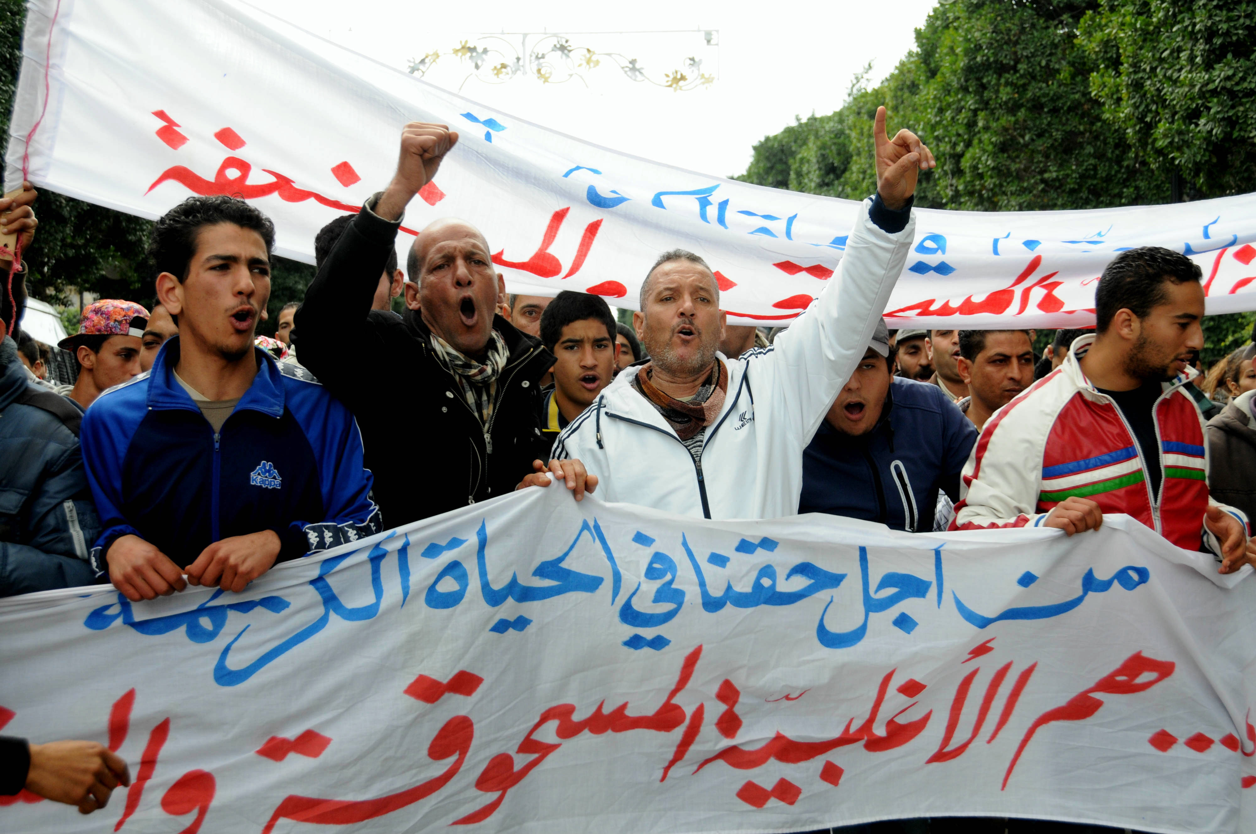 Unemployed protesters demonstrate in Tunis,  Jan. 22, 2016.