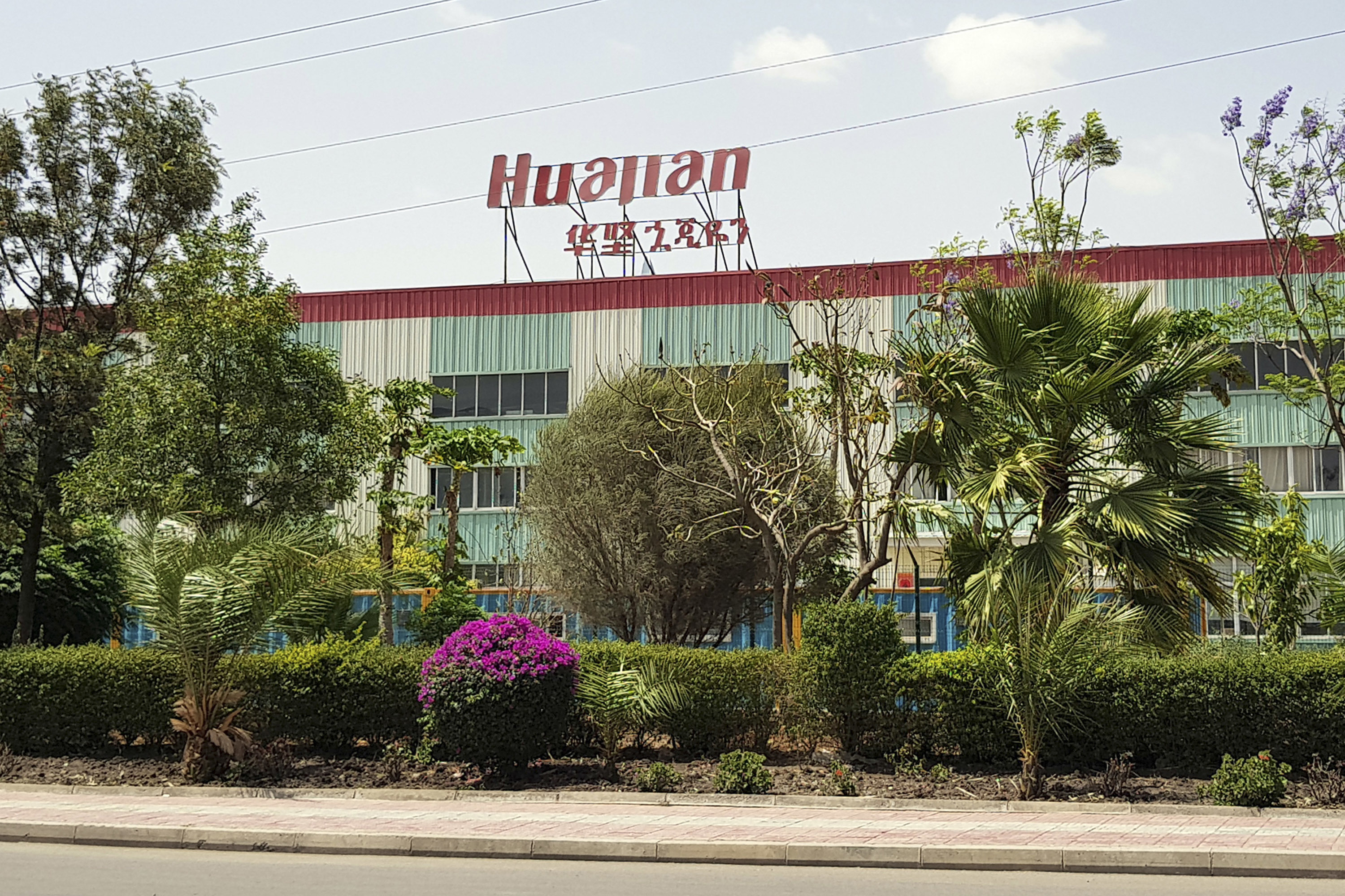 Huajian's factory is seen in the town of Dukem near the capital, Addis Ababa, Ethiopia, March 21, 2018.