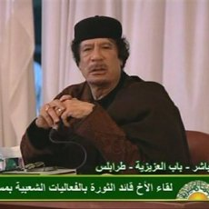 This image taken from Libya State TV shows Libyan leader Moammar Gadhafi, March 15, 2011