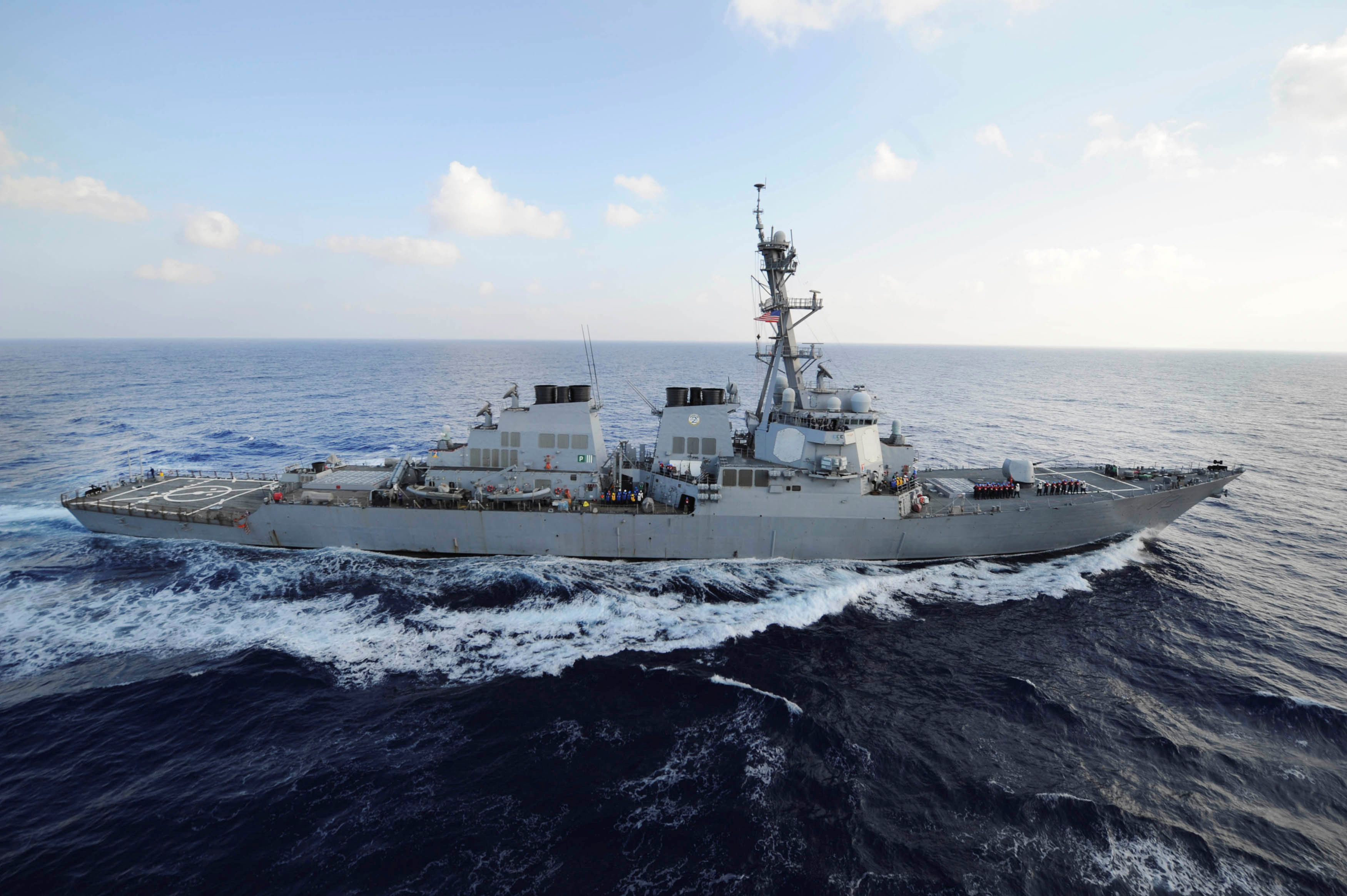 File - The guided-missile destroyer USS Mahan transits the Mediterranean Sea in this Aug. 31, 2012, handout photo.