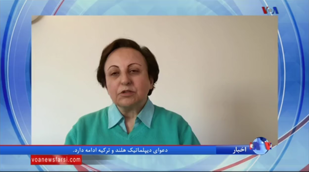 Exiled Iranian Nobel Peace Prize winner Shirin Ebadi speaks to VOA Persian's NewsHour show on March 13, 2017. (Photo: M. Lipin / VOA)