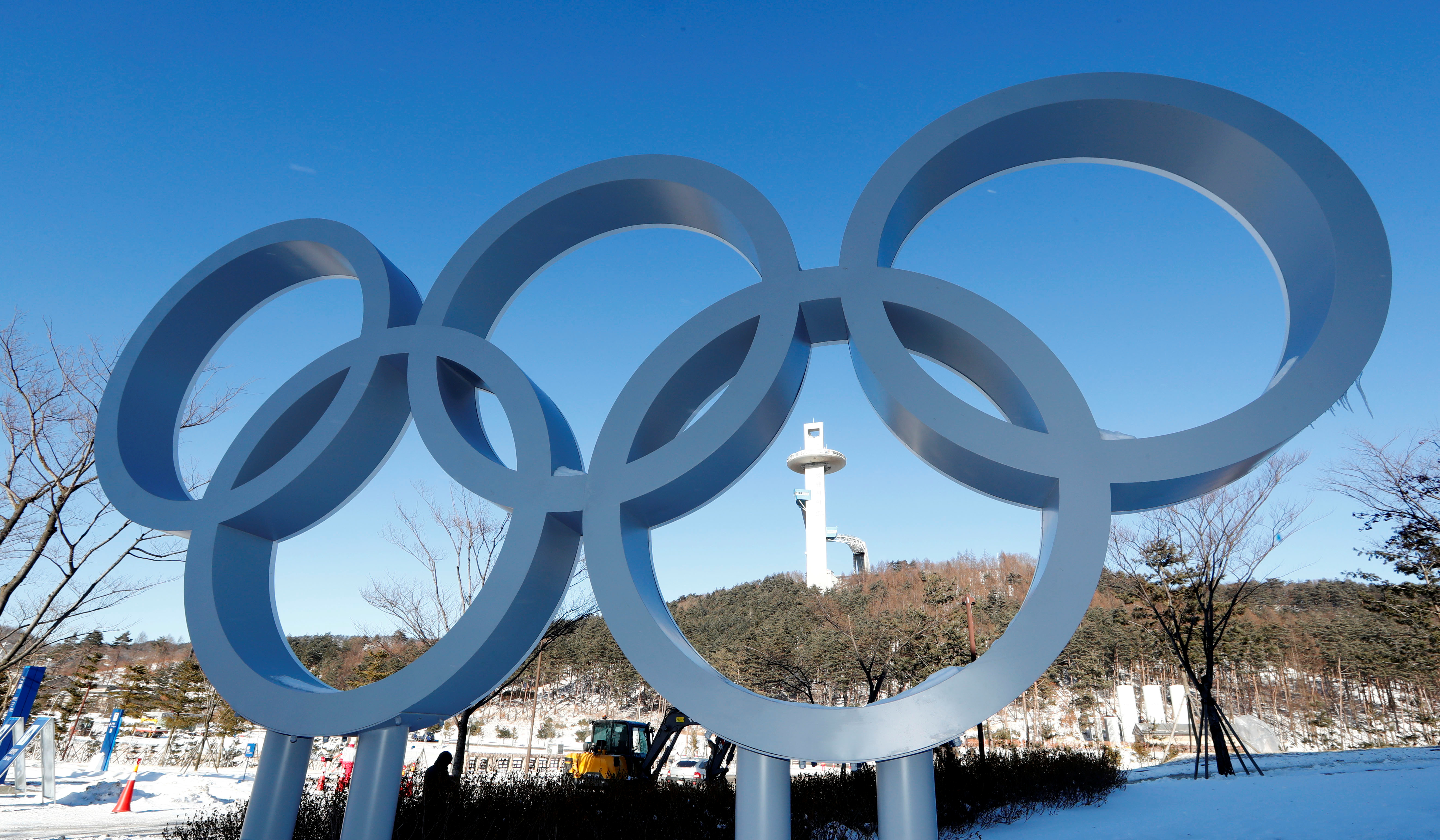 South Korea Rejects 'Pyongyang Olympics' Criticism | Voice of