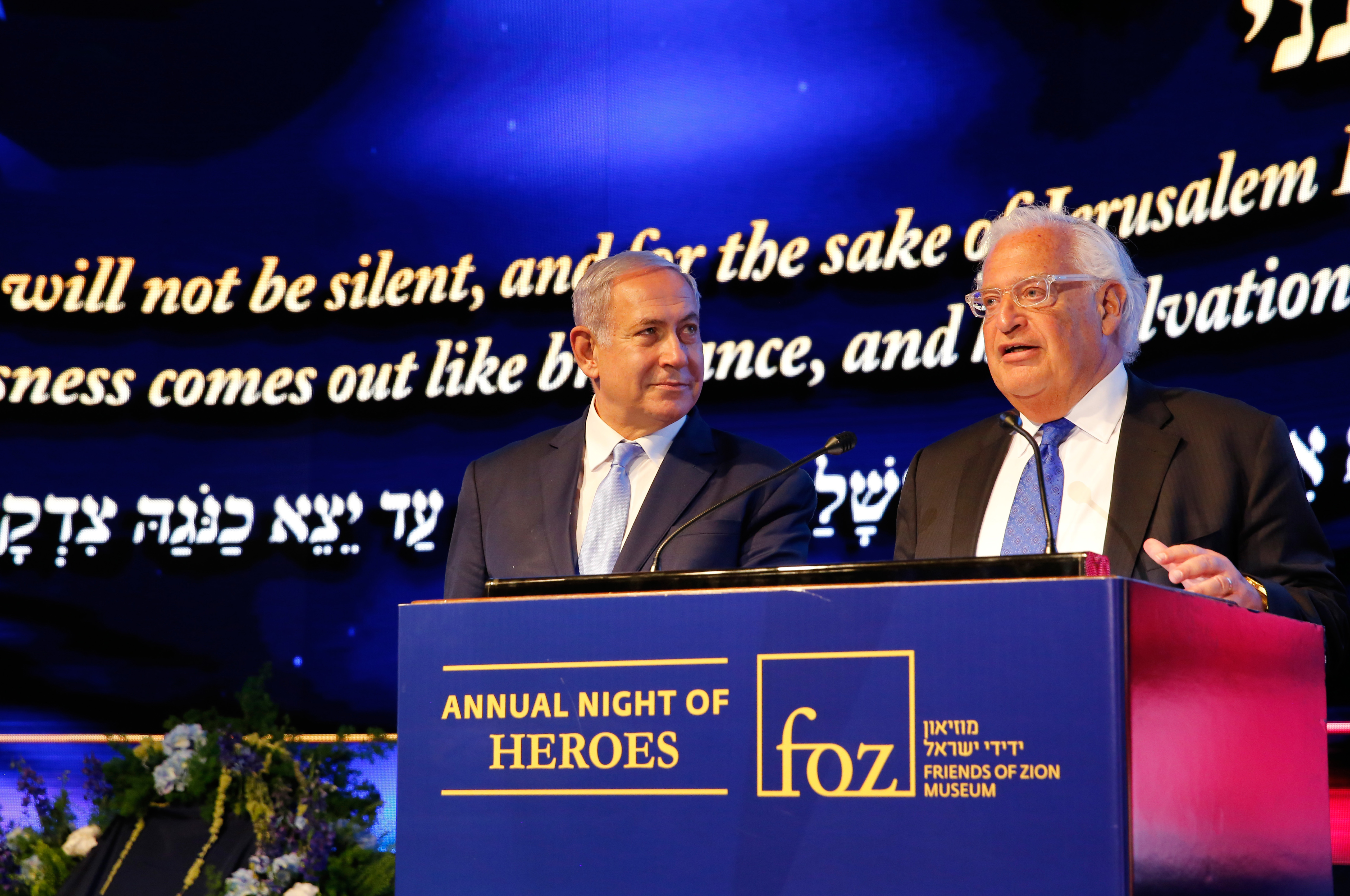 Israeli Prime Minister Benjamin Netanyahu and US ambassador David Friedman attend an event marking one year since the US embassy moved to Jerusalem on May 14, 2019.