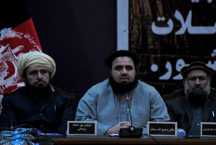 FILE - Afghan cleric Mawlavi Samiullah Rayhan, center, was killed in a mosque bombing in Kabul, May 24, 2019. (Undated photo courtesy of TOLO TV)
