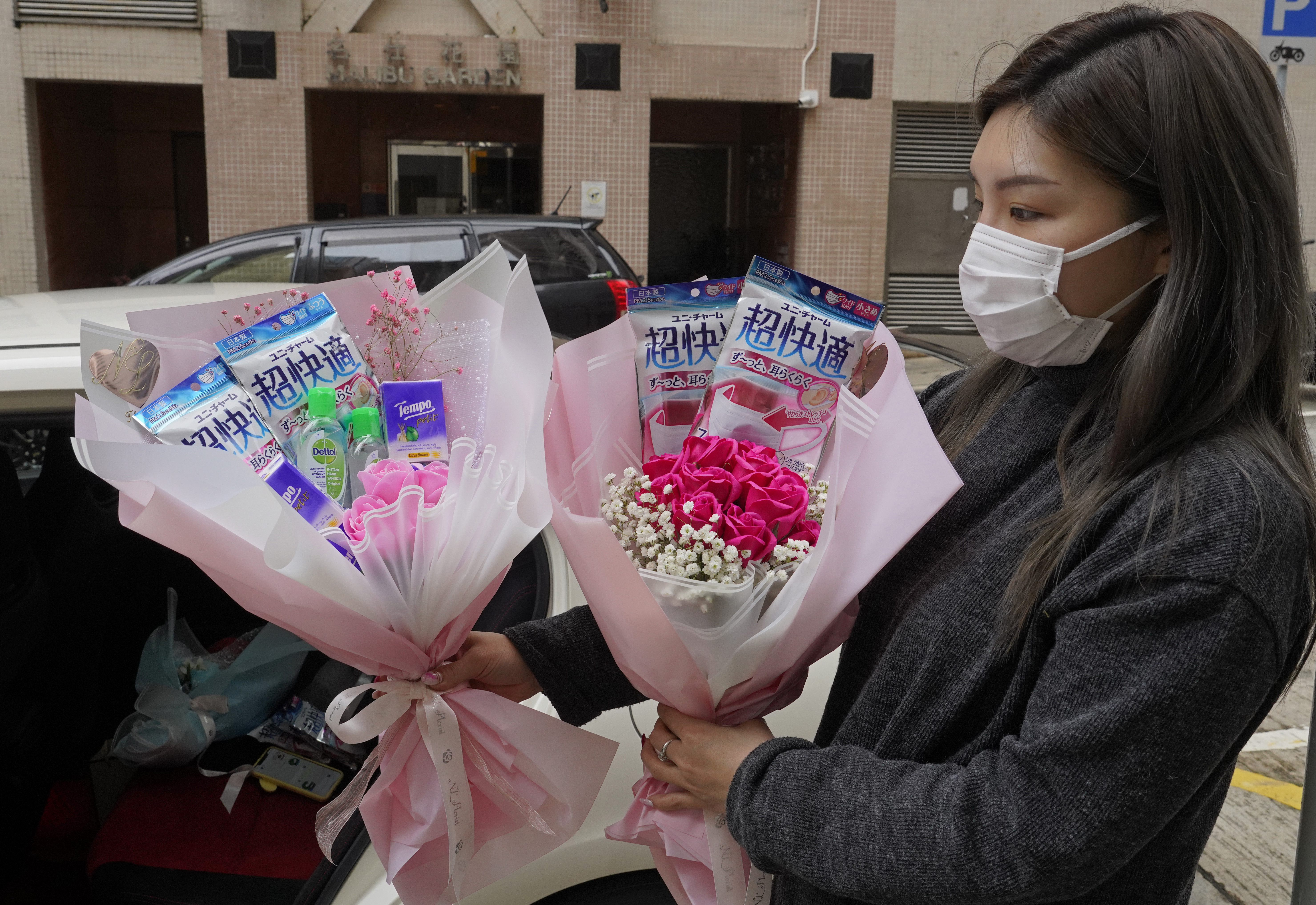 Chinese, Hong Kong Couples Celebrate Valentine's Day With Masks, Not Roses