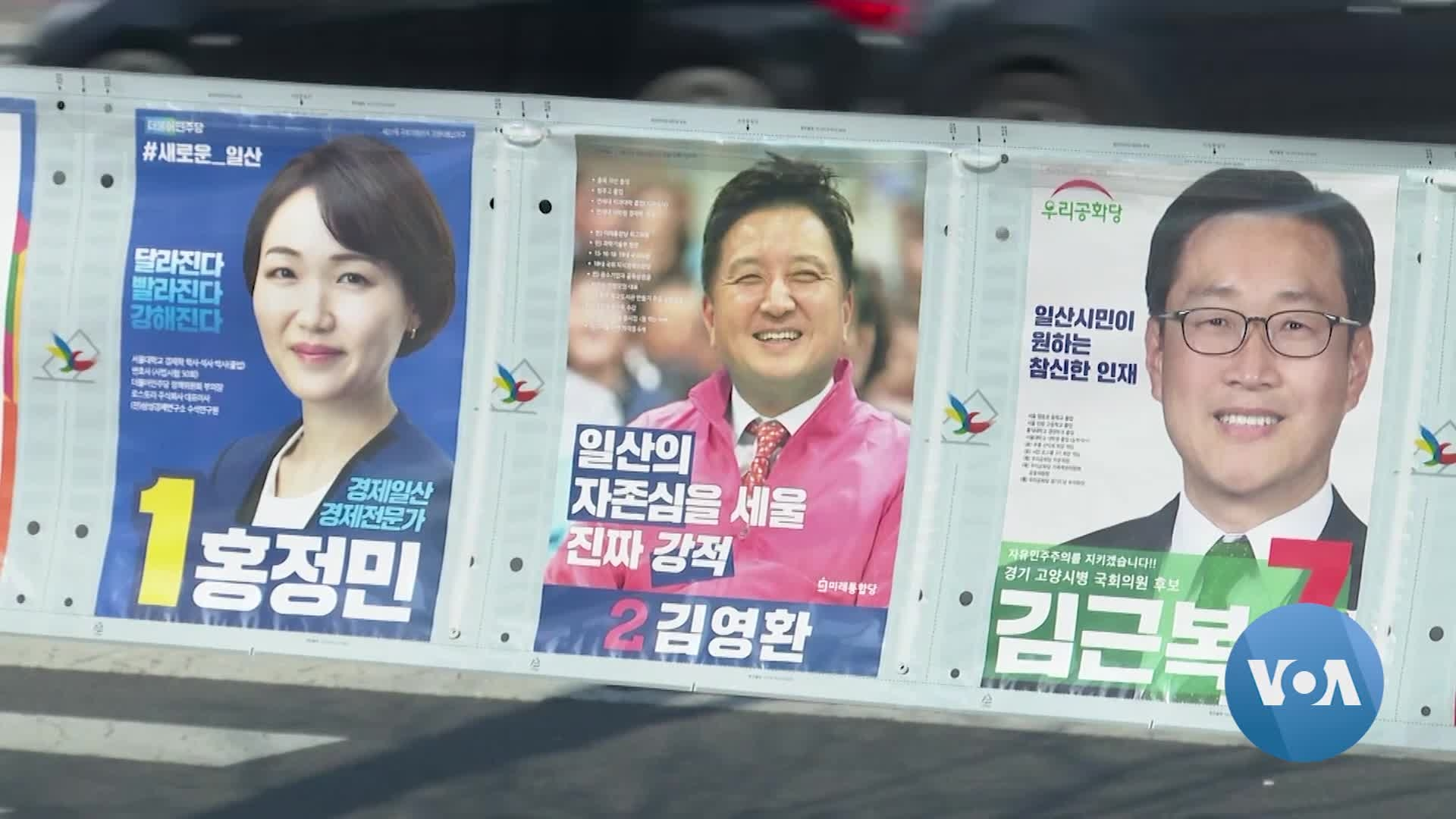 How to Hold an Election in a Pandemic, South Korean Style