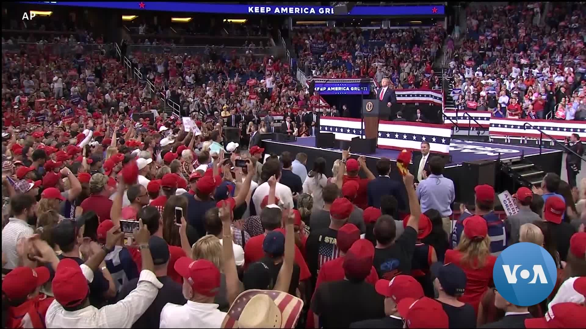 Trump Launches 'Keep America Great' Re-election Campaign