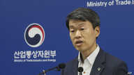 Na Seung-sik, deputy minister of the Ministry of Trade, Industry and Energy's Office of Trade and Investment, speaks during a briefing at a government complex in Sejong, South Korea, June 2, 2020.