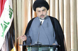 Iraq's Shi'ite religious cleric Moqtada al-Sadr gives a speech in Najaf, June 25, 2014.