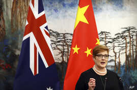 Australian Foreign Minister Marise Payne speaks during a joint press conference with Chinese Foreign Minister Wang Yi at the Diaoyutai State Guesthouse in Beijing, Nov. 8, 2018.