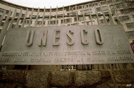 UNESCO Drops Support for Iran's Philosophy Day Events
