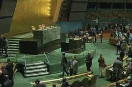 The United Nations General Assembly Hall in at UN Headquarters in New York City