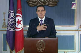 In this image made from Channel 7 Tunisia TV Tunisian President Zine El Abidine Ben Ali is seen making a speech in Tunis, 13 Jan 2011