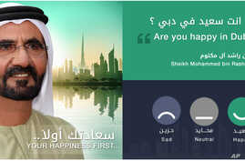 This screen grab taken from the Dubai Police website, shows a photo of Sheikh Mohammed bin Rashid Al Maktoum, the Vice President and Prime Minister of the United Arab Emirates, and Ruler of Dubai, with the Burj Khalifa tower behind him, with one ques
