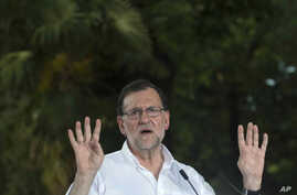 Spain's acting Prime Minister and Popular Party candidate, Mariano Rajoy speaks in Seville, Spain, June 23, 2016.