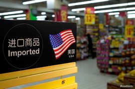 Imports from the U.S. are seen at a supermarket in Shanghai, China, April 3, 2018.