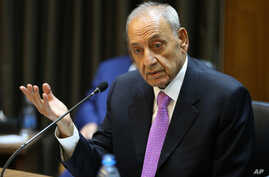 FILE - Lebanese Parliament Speaker Nabih Berri is seen speaking during the opening session of the National Dialogue, in the Parliament building, in downtown Beirut, Lebanon, Sept. 9, 2015.