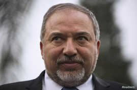 FILE - Israel's head of Yisrael Beitenu party Avigdor Lieberman in a Feb. 23, 2015 photo.