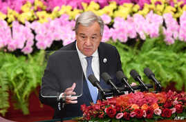 UN Secretary-General Antonio Guterres speaks during the opening ceremony of the Forum on China-Africa Cooperation at the Great Hall of the People in Beijing on Sept. 3, 2018.