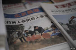A newspaper at a Beijing stand shows a front-page photo of Chinese leaders, including President Xi Jinping, attending a tree-planting ceremony in the capital, April 6, 2016. China has moved quickly this week to silence discussion about the so-called
