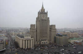 View of the Russian Foreign Ministry building in Moscow, Russia, March 1, 2015.