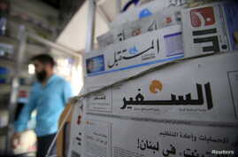 A copy of Lebanese newspaper As-Safir is displayed in front of other newspapers at a shop in Sidon, southern Lebanon, March 24, 2016.
