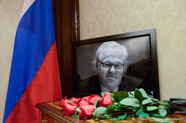 A memorial to Russia's recently deceased ambassador to the United Nations, Vitaly Churkin, is seen at the Russian mission to the United Nations in New York City, Feb. 21, 2017.