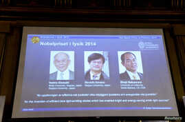 Japanese scientists Isamu Akasaki and Hiroshi Amano, and U.S. scientist Shuji Nakamura (L-R) are seen on a screen after being announced as the 2014 Nobel Physics Laureates at the Royal Swedish Academy of Science in Stockholm, October 7, 2014. Japan's