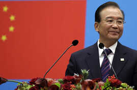 Chinese Premier Wen Jiabao speaks during an EU-China summit in Brussels on Sept. 20, 2012.