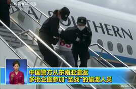 People being deported from Thailand are seen brought off an airplane by police at an unidentified location in China on July 9, 2015 in this still image taken from CCTV video aired on July 11, 2015.  CCTV said they were mostly from the country's weste