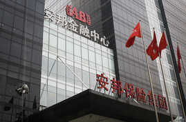 A worker cleans windows of the Anbang Insurance Group's building in Beijing, Wednesday, March 16, 2016. Anbang is in a bidding war with Marriott for the acquisition of Starwood Hotels & Resorts.