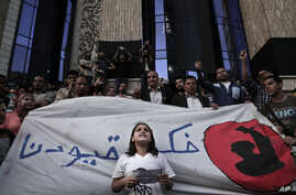 A girl chants slogans during a protest to mark World Press Freedom Day in front of the Press Syndicate in Cairo, Egypt, Tuesday, May 3, 2016.