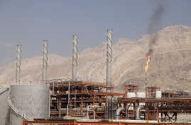 FILE - A general view shows a unit of South Pars Gas field in Asalouyeh Seaport, north of Persian Gulf, Iran Nov. 19, 2015.