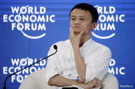 "Chairman and chief executive of Alibaba Group Jack Ma reacts during a session of ""Future-Proofing the Internet Economy"" at the World Economic Forum (WEF) in China's port city Dalian, September 9, 2015."