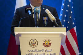 U.S. Secretary of State Mike Pompeo, holds a joint press conference with Qatari Foreign Minister Sheikh Mohammed bin Abdulrahman al-Thani, at the Sheraton Grand in Doha, Qatar, Jan. 13, 2019.