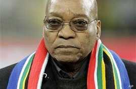 Zuma Carries Out Major South Africa Cabinet Reorganization