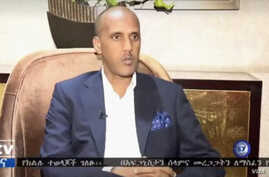 Mustafa Omer, the newly nominated acting president of Ethiopia's Somali  region, sits down for an interview with ETV, a state broadcaster.