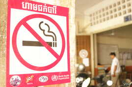 "FILE-Photo: ""No Smoking"" sign in Phnom Penh on September 01, 2016. (Hean Socheata/ VOA Khmer)"