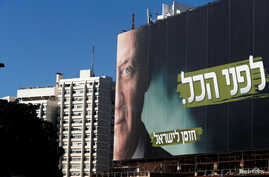 "A part of a campaign billboard of Benny Gantz, a former Israeli armed forces chief and the head of a new political party, Israel Resilience, can be seen in Tel Aviv, Jan. 29, 2019. The words in Hebrew read ""Before Everything. Israel Resilience."""