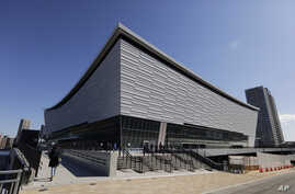 A general view of the Ariake Arena, a venue for volleyball at the Tokyo 2020 Olympics and wheelchair basketball during the…