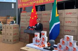 China's Ambassador to South Africa Lin Songtian speaks at an event about the coronavirus outbreak, in a photo taken from video published on his Twitter feed.