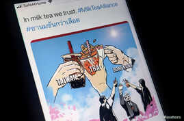 "FILE - A mobile phone displays an internet meme of a growing online movement called ""Milk Tea Alliance"" to show solidarity between Thailand, Taiwan and Hong Kong, in this illustration photo, taken April 15, 2020."