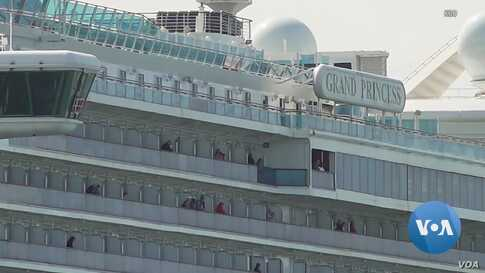 With Stricken Cruise Ship Docked in California, Americans Vary in Response to the Virus