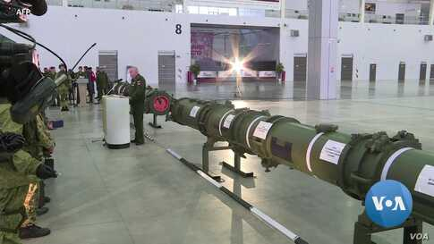 US Withdrawal From Landmark INF Nuclear Treaty Sparks Security Concerns