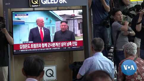 Trump's Meeting With North Korean Leader Meets With Contradictions