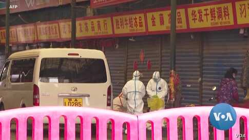 People in China Cautious, But Not Worried About New Virus